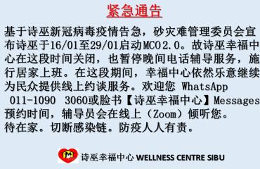 Wellness Centre SIbu
